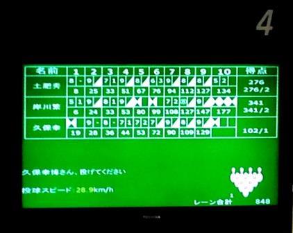 IMG_5565 score