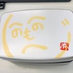 亀ちゃんお弁当1